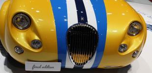 Geneva Motor Show: хайтек, ставший классикой