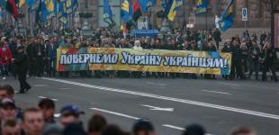 Річниця заснування УПА. 10-тисячний марш українських націоналістів