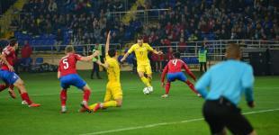 Ліга Націй УЄФА: Україна - Чехія