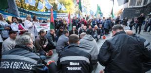 Акція протесту профспілок: за створення робочих місць і проти підвищення тарифів