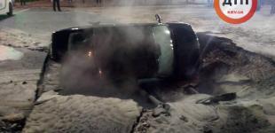 Прорыв трубы в центре Киева: что произошло и когда ликвидируют последствия