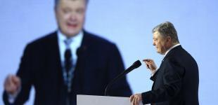 «Своим путем» на второй срок: Порошенко объявил о походе на выборы