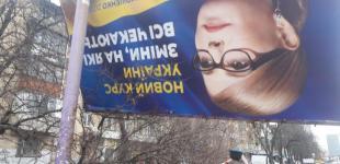 Как в Киеве ветер бушевал: последствия урагана в столице