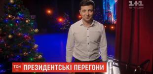 Життя кандидата у фото: Володимир Зеленський