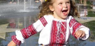 Як Україна День вишиванки святкувала