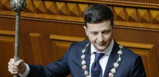 Інавгурація президента Зеленського у фото