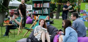 У Києві стартував фестиваль «Книжковий арсенал»