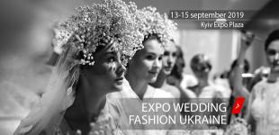 EXPO Wedding Fashion Ukraine 2019