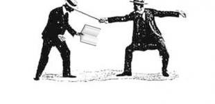 Самооборона от Налогового кодекса