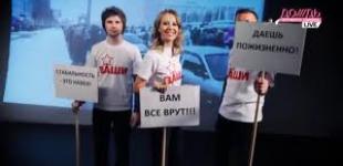 Обломов, Собчак и Парфенов. «ВВП»