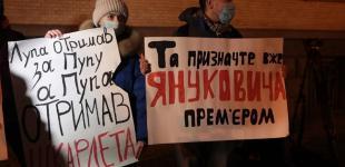Акція за відсторонення глави МОН Шкарлета