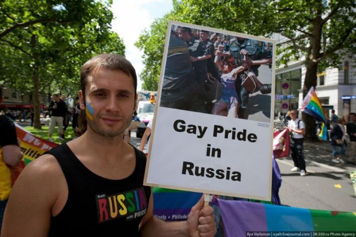 В Берлине прошел гей-парад. Обратная связь (Администрация). Прикольные ка