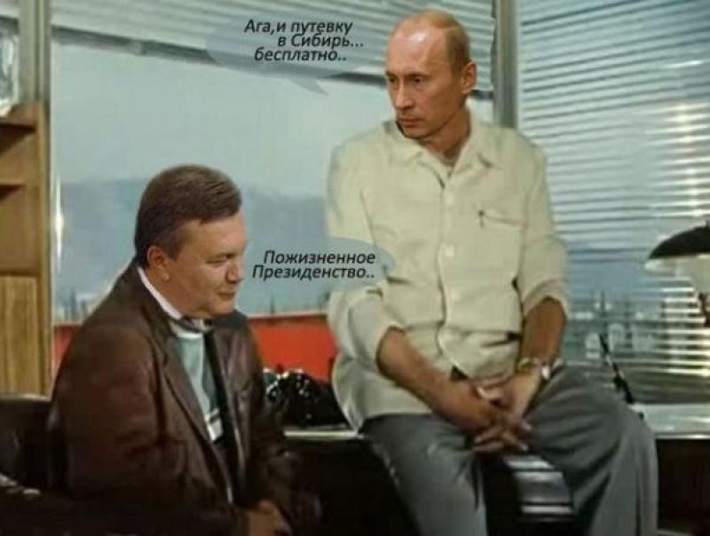С марта мы начнем судебное разбирательство по делу о государственной измене Януковича: к этому все готово, - Луценко - Цензор.НЕТ 2812