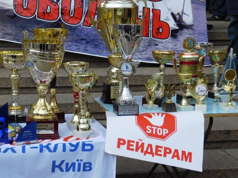 Картинки по запросу Киев школА олимпийского резерва по парусному спорту