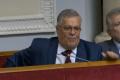 Депутаты в зале Рады разругались из-за фразы