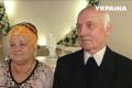 В Украине растет популярность «повторной свадьбы»