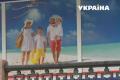 В Кропивницком девушки судились с турагентством за испорченный отпуск