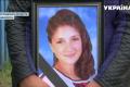 В Кировоградской области родители погибшей в ДТП девушки требуют наказать водителя