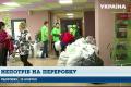 Школьники в Днепропетровской области зарабатывают тысячи гривен на отходах
