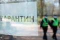 Карантин в Украине могут продлить и после 31 августа - Минздрав