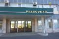Харьковский завод «Радиореле» выставили на продажу