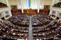 Рада приняла бюджет-2018