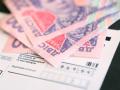 Монетизация льгот и субсидий в ОСМД будут вводить в два этапа