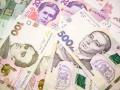 Пенсионный фонд назвал желаемый размер минимальной зарплаты