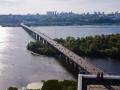 В Киеве с 31 июля по 2 августа частично ограничат движение по мосту Патона