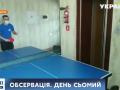 """""""Новые Санжары"""": изолированные раззнакомились и начали заниматься спортом"""