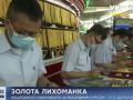 В Таиланде массово избавляются от золота: в чем причина
