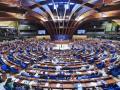 Росію потрібно видворити з Ради Європи - віцепрезидент ПАРЄ