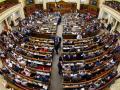 Кто больше выступал в Раде: КИУ составил рейтинг «разговорчивых» депутатов