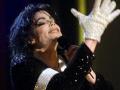 Легендарную белую перчатку Майкла Джексона продали за $100 тысяч