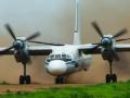 В Украине отремонтируют три самолета ВВС Шри-Ланки