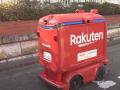 В Японии тестируют беспилотный автомобиль-курьер