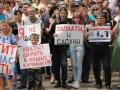 В России протестуют против повышения пенсионного возраста.