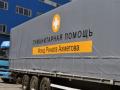 Фонд Рината Ахметова отчитался о проделанной работе за 10 лет своего существования