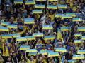 """Исполком УАФ утвердил футбольный статус лозунгов """"Слава Украине!"""" и """"Героям слава!"""""""