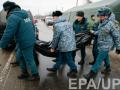 В результате взрыва в Донецке погибла киевлянка