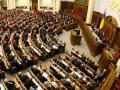 Фракция БЮТ назвала условия возобновления работы Рады
