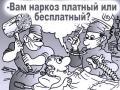 Азиатская медицина: чем Украина похожа на Туркменистан