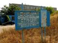 ОБСЕ хотят установить пункт наблюдения возле ДФС