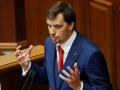 Гончарук анонсировал на весну глубокую налоговую реформу