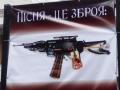 Запрет русскоязычного культурного продукта: кто подкладывает бомбу замедленного действия?