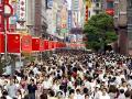 Рождаемость в Китае упала до самого низкого с 1949 года уровня