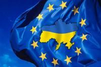 Украина в темпах евроинтеграции отстала от Грузии и Молдовы