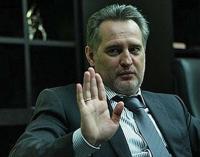 Фирташ введен в Комитет по экономическим реформам
