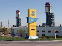 Одесский НПЗ конфискован в пользу государства