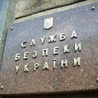 СБУ расследует госизмену САП и НАБУ из-за ареста Павловского - СМИ